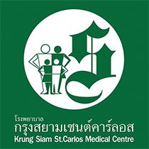 Медицинский центр Krung Siam St. Carlos